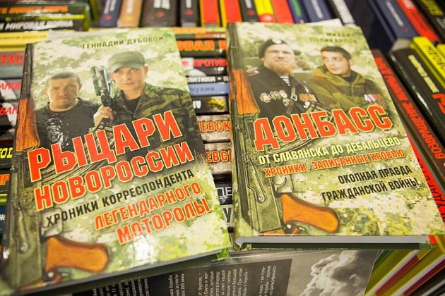 Кабмін погодив порядок ввезення книжок антиукраїнського змісту з РФ та окупованих територій