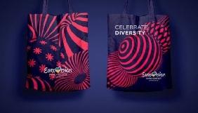 «Українське радіо» розпочинає проект «Євробачення.ua»