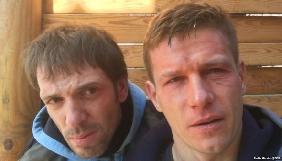 У Росії відкрили кримінальне провадження щодо нападу на журналістів Радіо Свобода