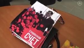 У Слов'янську вийшла книга пам'яті вбитого журналіста Ігоря Александрова