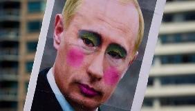 Статья за накрашенного Путина. Размещение картинки с «гламурным» президентом РФ приравняли к экстремизму