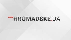 Громадське проведе дебати між кандидатами на голову правління Суспільного мовлення