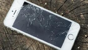 Австралійський регулятор подав до суду на Apple через порушення прав споживачів