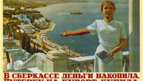 Социально-информационные процессы в СССР: оттепель, перестройка и другие