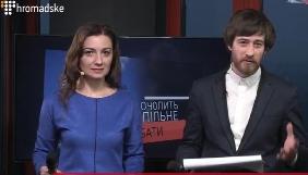 Дебати між кандидатами на голову правління НСТУ пройшли, як посиденьки приятелів у пабі – Наталя Соколенко