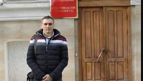 Українця Ігоря Мовенка у Криму можуть заарештувати до п'яти років за коментар у «ВКонтакте»