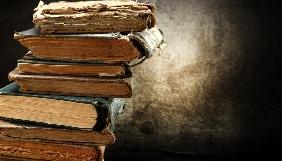 Обмеження на імпорт книг із Росії може позначитися на історичній літературі – Держкомтелерадіо