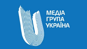 За два роки «Медіа Група Україна» втричі зменшила обсяг дофінансування – Лященко