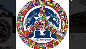 Мін'юст США скасував вимогу до Twitter розкрити дані користувачів облікового запису «Альтернативна імміграція»