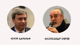 Перегони кандидатів на голову правління НСТУ: Дараган та Зирін