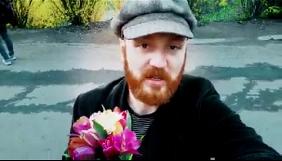 Богдан Кутепов с цветами неистово ищет режмонтов-авантюристов