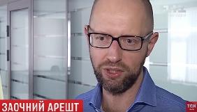 Арешт Яценюка та інші ймовірності. Моніторинг теленовин за 27 березня — 1 квітня 2017 року