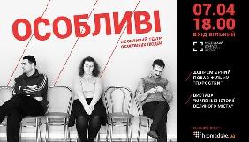 «Громадське ТБ» покаже документальний фільм «Паростки»