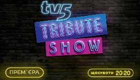 Запорізький канал TV5 запускає нове музичне шоу і готовий продавати його як формат