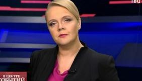 Литва виключила на місяць російський канал «ТВ Центр»