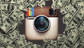 Як Марк Цукерберг п'ять років тому уклав свою найвигіднішу угоду, купивши Instagram за $1 млрд