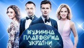 На Великдень канал «Україна» покаже святковий концерт