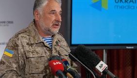 Журналісти Донеччини просять Жебрівського бути відкритим для ЗМІ