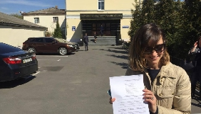 Журналістка Тетяна Козирєва судиться з «Нафтогазом»