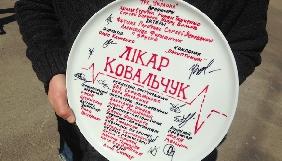 Стартували зйомки україномовного серіалу «Лікар Ковальчук» для каналу «Україна»