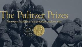 Журналісти «Громадського ТБ» є співавторами проекту, що отримав Пулітцерівську премію