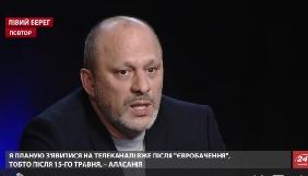 Зураб Аласанія: Спостерігатиму за «Євробаченням-2017» зі сторони