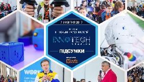 У Києві відбувся ІІІ Міжнародний форум інноваційних технологій InnoTech Ukraine 2017