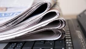 Комітет свободи слова 24 травня проведе слухання щодо реформування преси