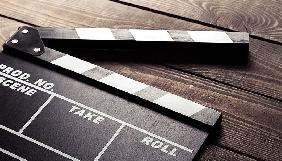 Депутати проголосували за спільне виробництво фільмів з Ізраїлем