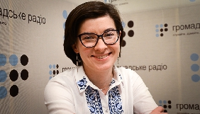 Українцям варто самим фінансувати улюблені медіа – Ірина Славінська