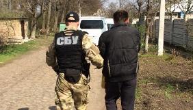 На Кіровоградщині СБУ затримала чоловіка за антиукраїнську пропаганду в соцмережі (ФОТО)