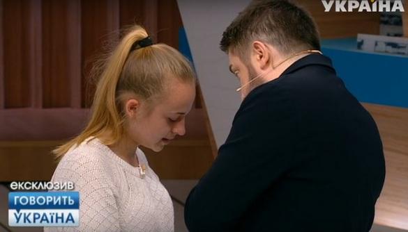«Канал, вы что творите?»: Зрители шокированы выпуском «Говорит Украина» о черниговских подростках