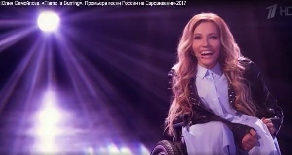 Росія відмовилася транслювати «Євробачення-2017» з Києва
