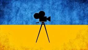Грант від Президента України у галузі кінематографії отримають троє молодих режисерів