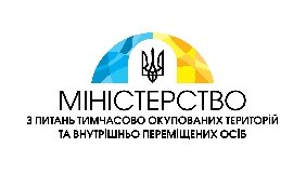 Міністерство тимчасово окупованих територій минулого року отримало 89 інформаційних запитів