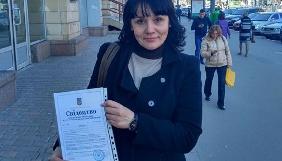 На Харківщині першим роздержавленим виданням стала газета «Нове життя»