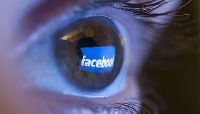 Город засыпает, просыпается мафия. Ночью кто-то удаляет посты медийщиков из Фейсбука