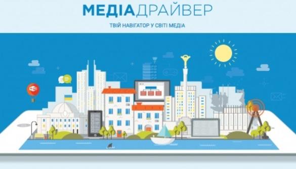 «Детектор медіа» популяризує медіаграмотність у стилі Apple
