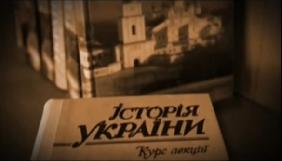 Маріупольський телеканал порушив закон та етичні принципи показом програми РЕН ТВ – Незалежна медійна рада