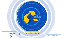 Полтавський телеканал «Лтава» оновлює дизайн