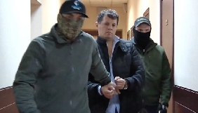 Роман Сущенко запевняє, що у нього вистачить сили дочекатися звільнення з російської тюрми