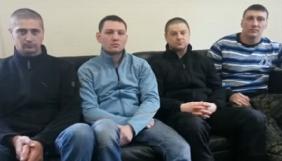 Один з «беркутівців», який два роки тому напав на Станко і Реуцького і якого захищав Геращенко, міг втікти до Росії (ДОПОВНЕНО)