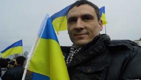 Український активіст Ігор Мовенко заявляє, що ФСБ під тиском змусило його зізнатися в «екстремізмі» у соцмережах