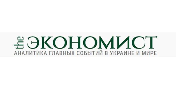 «The Экономист»: за многовекторную дружбу с Россией и  против  украинского «журналюжничества»
