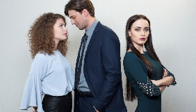 Серіал «Райдуга кохання» вийде на «Інтері» під назвою «Спокуса»