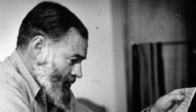 Лист Хемінгуея Марлен Дітріх продадуть з аукціону