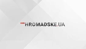 ГО «Громадське телебачення» оголосила тендер на реконструкцію студії