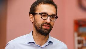 Сергій Лещенко вестиме відеоблоги на каналі «24»