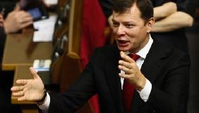 Олег Ляшко став «яблуком розбрату» між «Інтером» і «Україною»