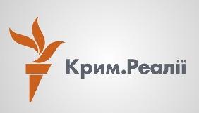 Деякі кримські провайдери розблокували доступ до сайту «Крим.Реалії»